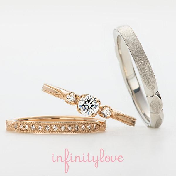銀座の結婚指輪婚約指輪エンゲージリングマリッジリング