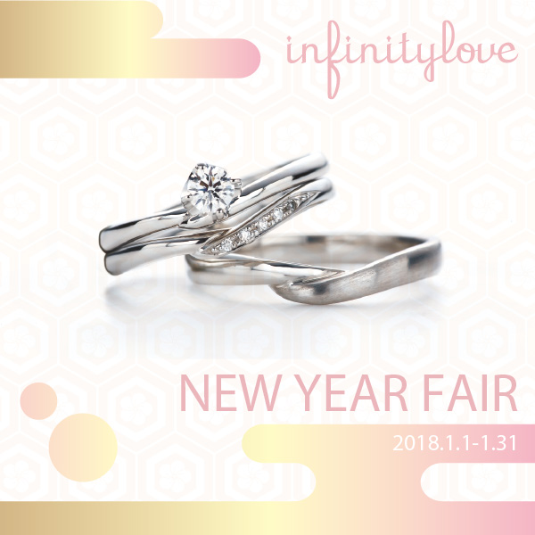 銀座のかわいい結婚指輪マリッジリング